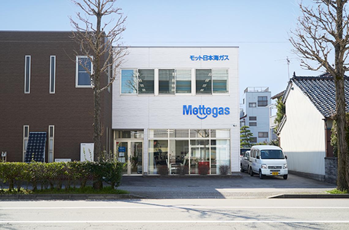 株式会社モット日本海ガス